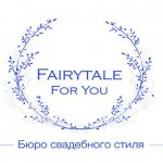 Fairytale For You
