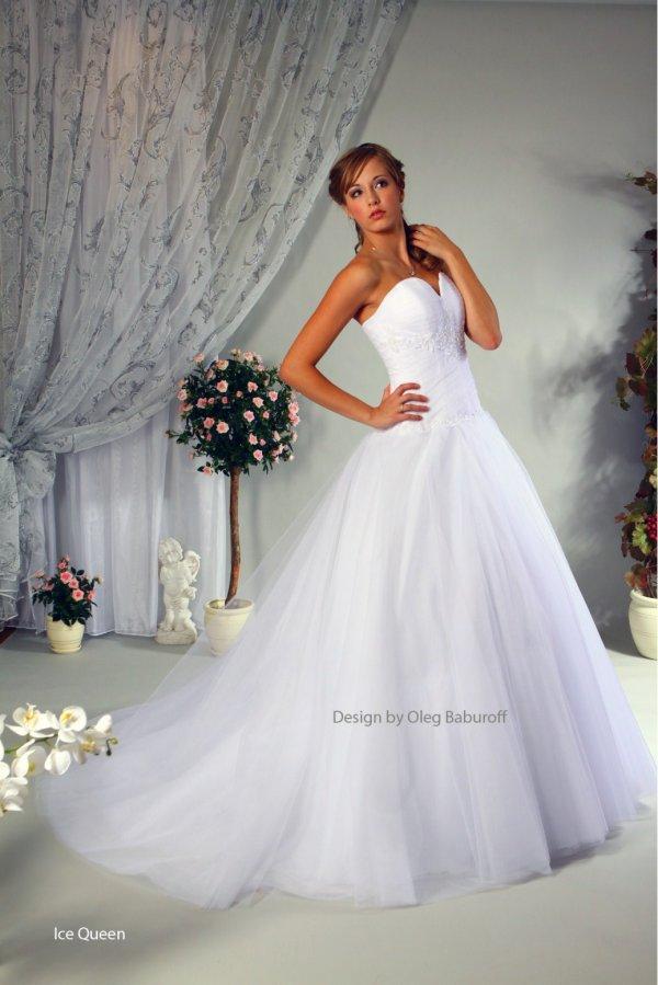 Купить Свадебное Платье Интернет Магазин